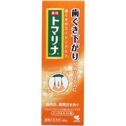 薬用 トマリナ ハーバルミント味 90g