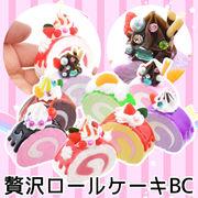 【デコレーション材料】食品サンプル 贅沢ロールケーキ