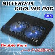 夏の必需品!ノートPCの熱暴走予防に!!ノートPC冷却パット 2FAN