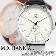 自動巻き腕時計 ATW032 上品 シンプル きれいめ クラシック シルバー ゴールド 機械式腕時計 メンズ腕時計