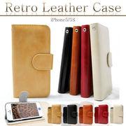【iPhoneX】RETRO Leather Diary Caseレトロレザーダイアリーケース