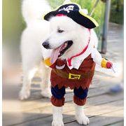 【自社工場】犬服 ペット服 冬 ペット用品 ハロウィン クリスマス コスチューム