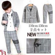 欧米風 子供スーツ 男の子スーツ フォーマルスーツ 男の子 子供 キッズ スーツ 2点セット 学生服