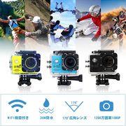 スポーツカメラ アクションカメラ 30M防水 1200万画素 1080P  WiFi機能付き 170度広角レンズ