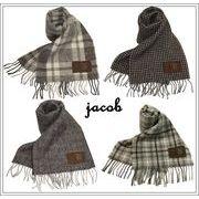 ◆英アソート対象商品◆【英国製最高級羊毛】ジェイコブ・ウール マフラー(男性用)