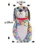 ◆英アソート対象商品◆【英国雑貨】アルスターウィーバーズ社製ドアストッパー Dexter Dog(UWSDS007 )