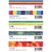 Rink 「彩り」 マスキングテープ Vol2  Colorful pattern masking tape