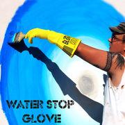 WATER STOP GLOVE