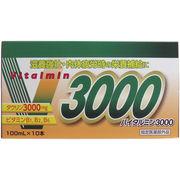 バイタルミン3000 100mL×10本入