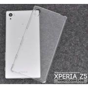 <スマホ・エクスペリア・Z5用>Xperia Z5 (SO-01H/SOV32/501SO)用ハードクリアケース