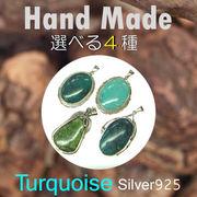 ペンダント / TQ9000-1 ◆ Silver925 シルバー ハンドメイド ペンダント ターコイズ
