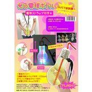 光る電球ボトル500ml(専用ストラップ付き)