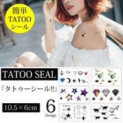 【即納】【小物】全6型『1枚から購入OK』ハート・ねこ・惑星デザインタトゥーシール刺青tattoo[taa5053]
