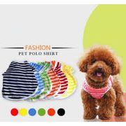 新作★お買得♪♪★素敵なペット服★可愛い犬服★tシャツ★愛犬大変身★XS-XL