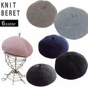 帽子 ベレー帽 ニット ベレー レディース 秋冬 おしゃれ かわいい 人気 メンズ キーズ Keys