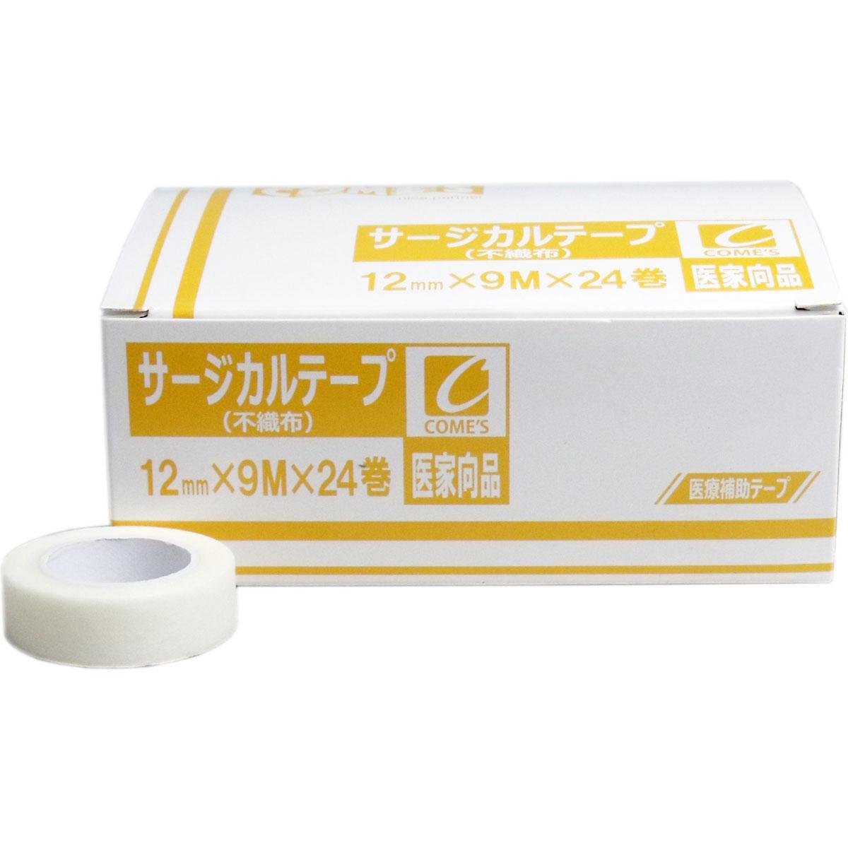 [9月25日まで特価]医家向品 サージカルテープ 不織布タイプ 12mm×9M×24巻