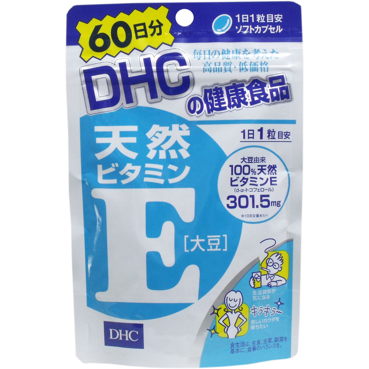 ※[2月25日まで特価]DHC 天然ビタミンE(大豆) 60日分 60粒入