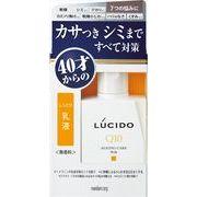 ルシード薬用トータルケアクリーム 【 マンダム 】 【 化粧品 】
