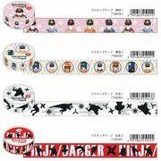 マスキングテープ サカモト ジャパニーズマスキングテープ Japanese Motif Masking tape 15mm  日本製