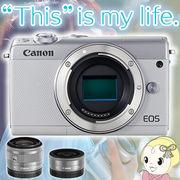 キヤノン ミラーレス一眼デジタルカメラ EOS M100 ダブルレンズキット [ホワイト]