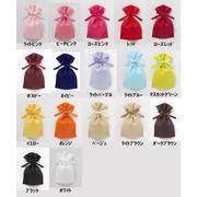 【ラッピング】ソフトバッグ ベーシック2穴リボン巾着S2 120W×140/200H 17色展開