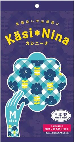 カシニーナ ラッキーブルー M 【 オカモト 】 【 炊事手袋 】