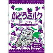 アメハマ 150Vぶどうミルクキャンディ(80g×24袋)