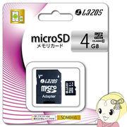 L-4MS6 LAZOS リーダーメディアテクノ microSDHCメモリーカード 4GB CLASS6