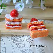 DIYデコレーション イチゴケーキパーツ - デコパーツ 手芸 クラフト 生地 材料   全1色
