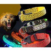 新品 ペット用品 LED発光首輪 レオパード ねこ犬首輪 ドッググッズ 全9色