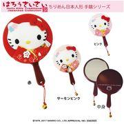 はろうきてぃ_チリメン日本人形 手鏡