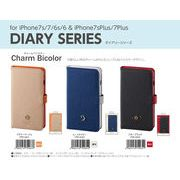 for iPhone7sPlus/7Plus ダイアリーシリーズ チャームバイカラー