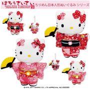 はろうきてぃ_チリメン日本人形ぬいぐるみ S(13cm) ピンク