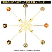 黄金のはろうきてぃ 彫金フォーク(富士山・黒)