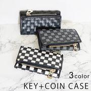 キーケース 編込み メッシュ チェッカー 札入れ カード入れ付き メンズ レディース キーズ Keys