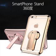 360度 スマホスタンド iphone android /タテヨコどちらでも使える 4色 軽量 薄さ5mm