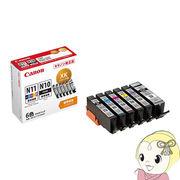 [予約]XKI-N11+N10/6MP キヤノン 純正インク XKI-N11(BK/C/M/Y/PB)+XKI-N10 マルチパック