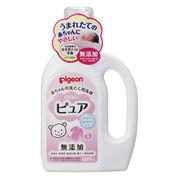 ピジョン赤ちゃんの洗たく用洗剤 ピュア 800mL