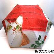 【折りたたみ傘】【雨傘】マンハッタナーズ『ミケランジェラ闘牛場に再び』ミニ折畳傘