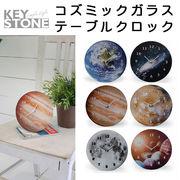 ■キーストーン■ コズミック ガラスクロック テーブル