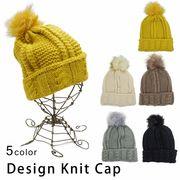 帽子 ニット帽 ニットキャップ ボンボン ケーブル編み メンズ レディース キーズ Keys