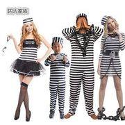ハロウィン衣装 家族お揃い 囚人仮装 ハロウィーン キッズ コスチューム