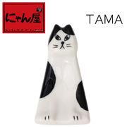 「にゃん屋」★わんぱく猫箸置 TAMA
