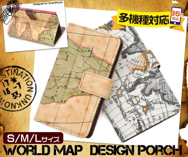 スマホケース 手帳型 マルチタイプのワールドデザインレザーケースポーチ S/M/L