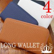 長財布 ラウンドファスナー 札入れ 小銭入れ シュリンクレザー調 財布◆A-006-24