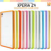 <エクスペリア・Z4> Xperia Z4(SO-03G/SOV31/402SO)用カラーバンパークリアケース