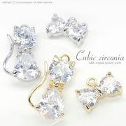 """★L&A Cubic zirconia★最高級鍍金★キュービック★K16GP★リボン&ねこちゃん♪133 """"Cubic cat"""""""