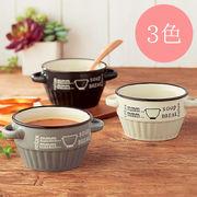 エンジョイ/スープカップ