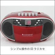 CDラジオカセットレコーダー   CD-C500