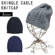 帽子 ニット帽 メンズ レディース ニットキャップ ワッチ シングルワッチ ケーブル編み キーズ Keys
